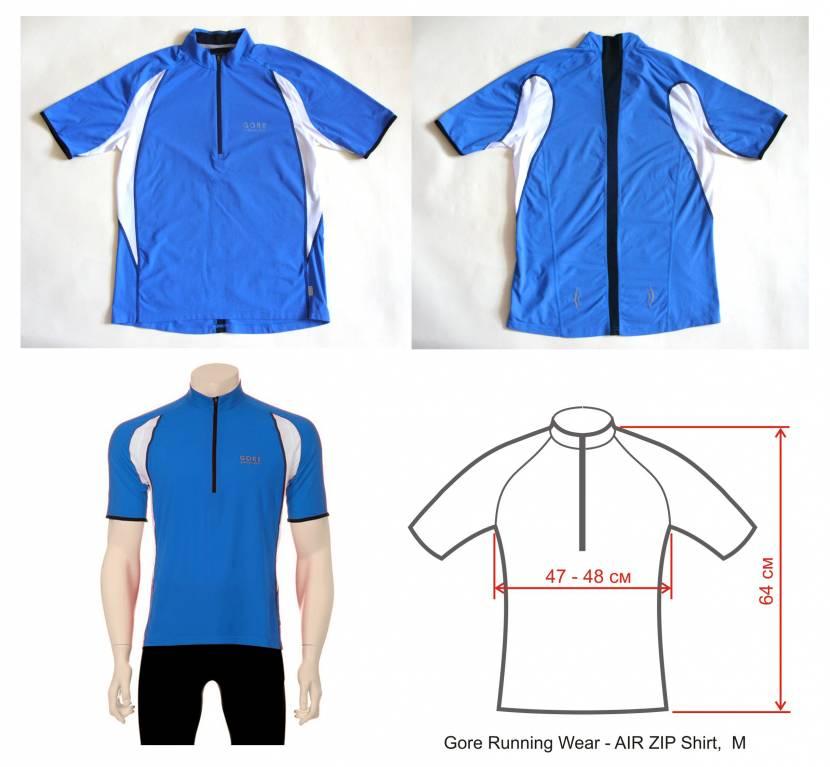 Одежда Gore Running Wear, Odlo. Размер-М 46-48  - 08.jpg