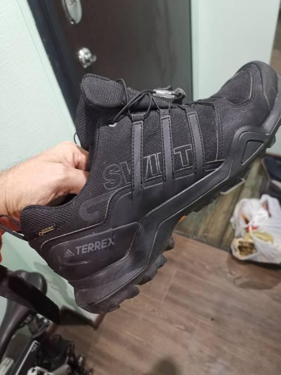 Продаю кроссовки Adidas terrex 46 - IMG_20190629_214447.jpg